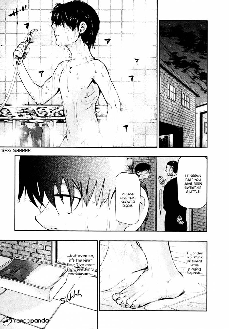 Tokyo Ghoul Chapter 37  Online Free Manga Read Image 3