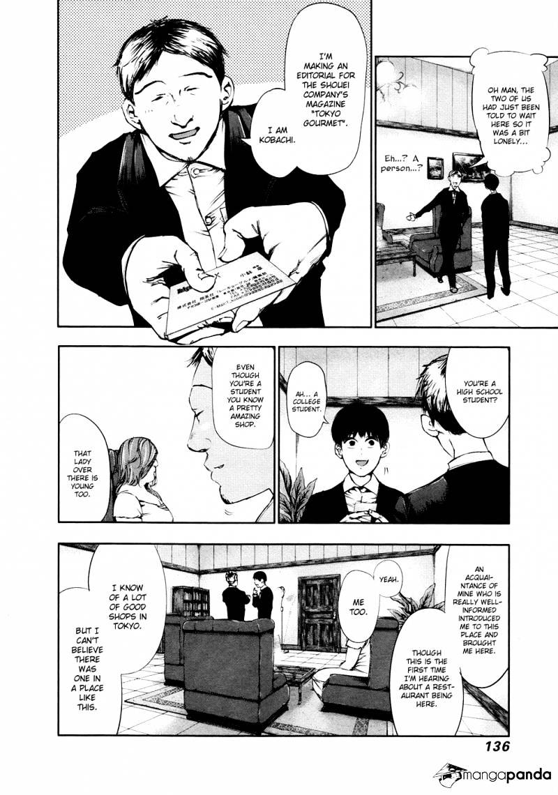 Tokyo Ghoul Chapter 37  Online Free Manga Read Image 6