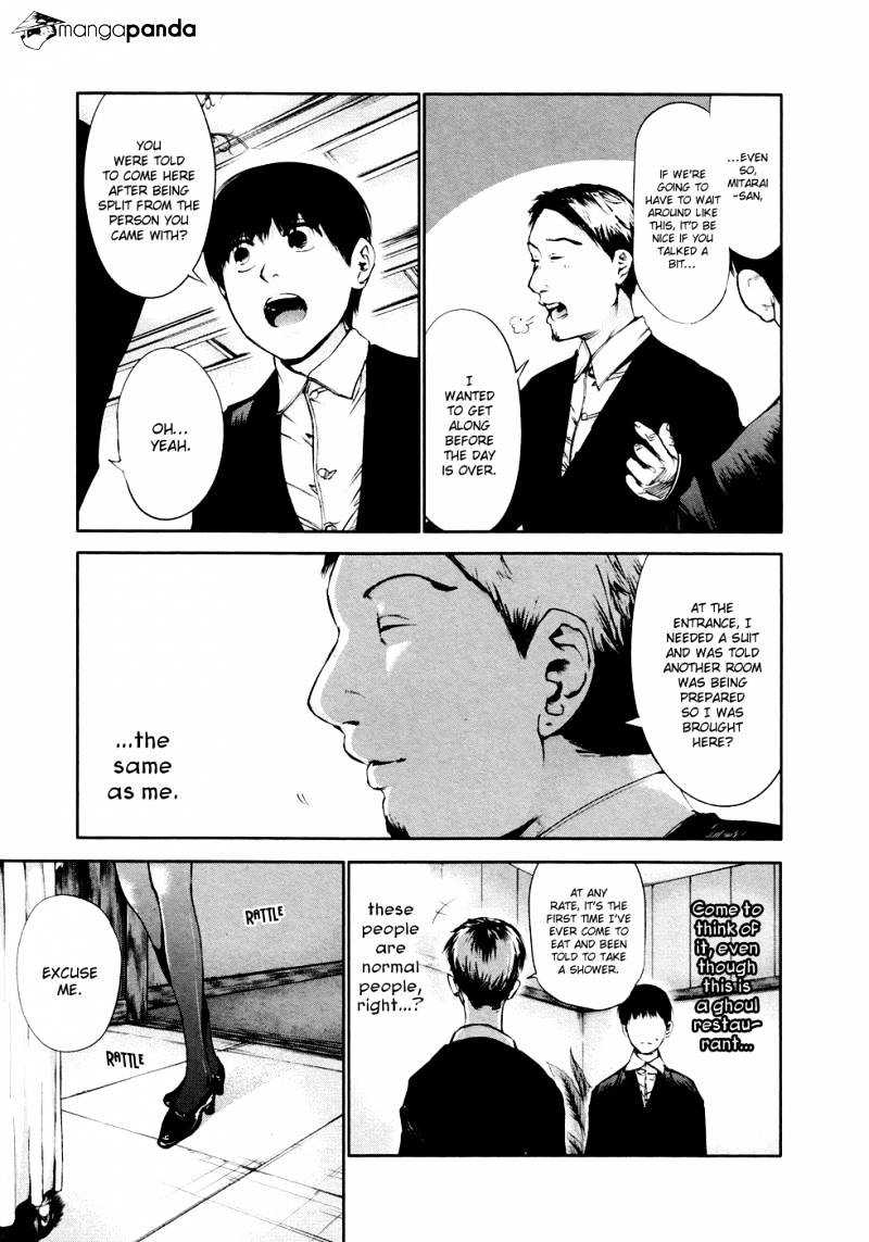 Tokyo Ghoul Chapter 37  Online Free Manga Read Image 7
