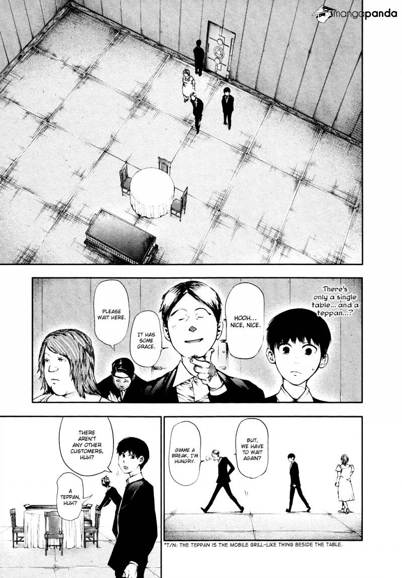 Tokyo Ghoul Chapter 37  Online Free Manga Read Image 9