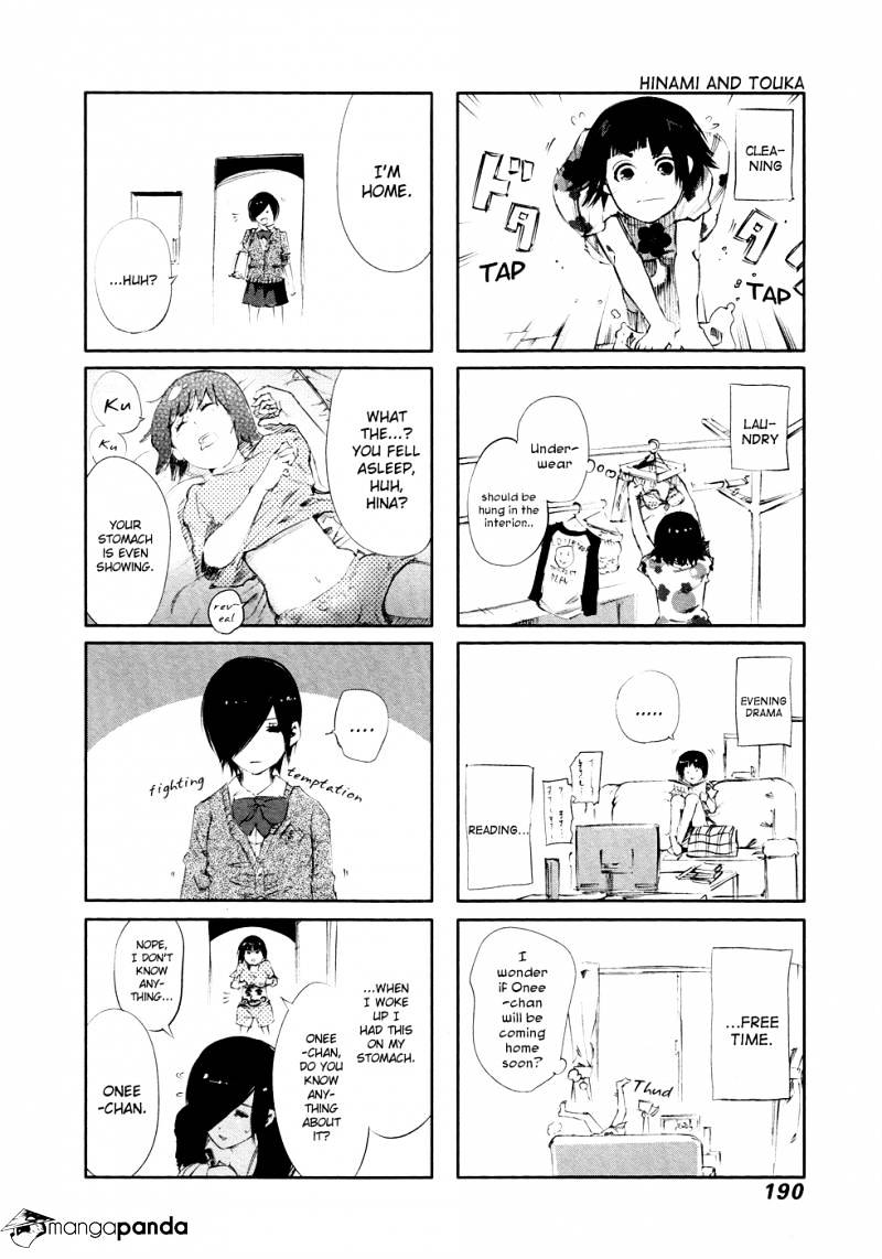 Tokyo Ghoul Chapter 39  Online Free Manga Read Image 21