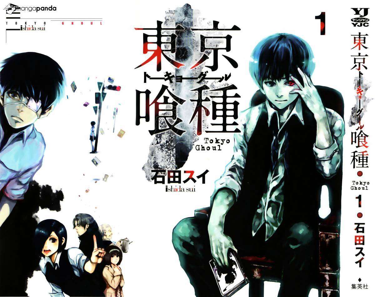 Tokyo Ghoul Chapter 4  Online Free Manga Read Image 1