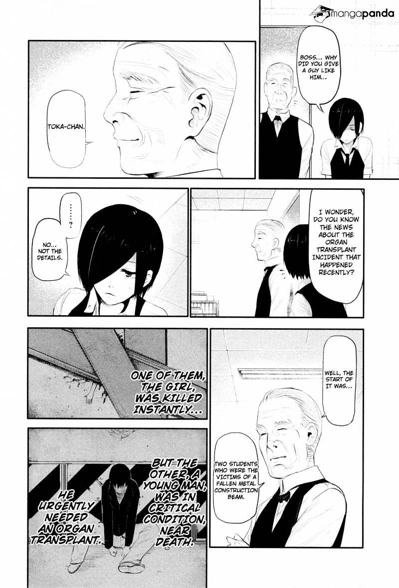 Tokyo Ghoul Chapter 4  Online Free Manga Read Image 17