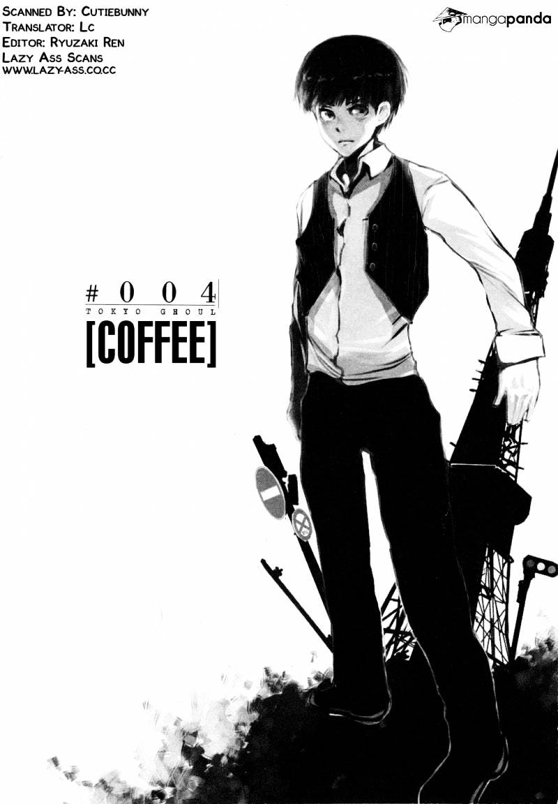 Tokyo Ghoul Chapter 4  Online Free Manga Read Image 5