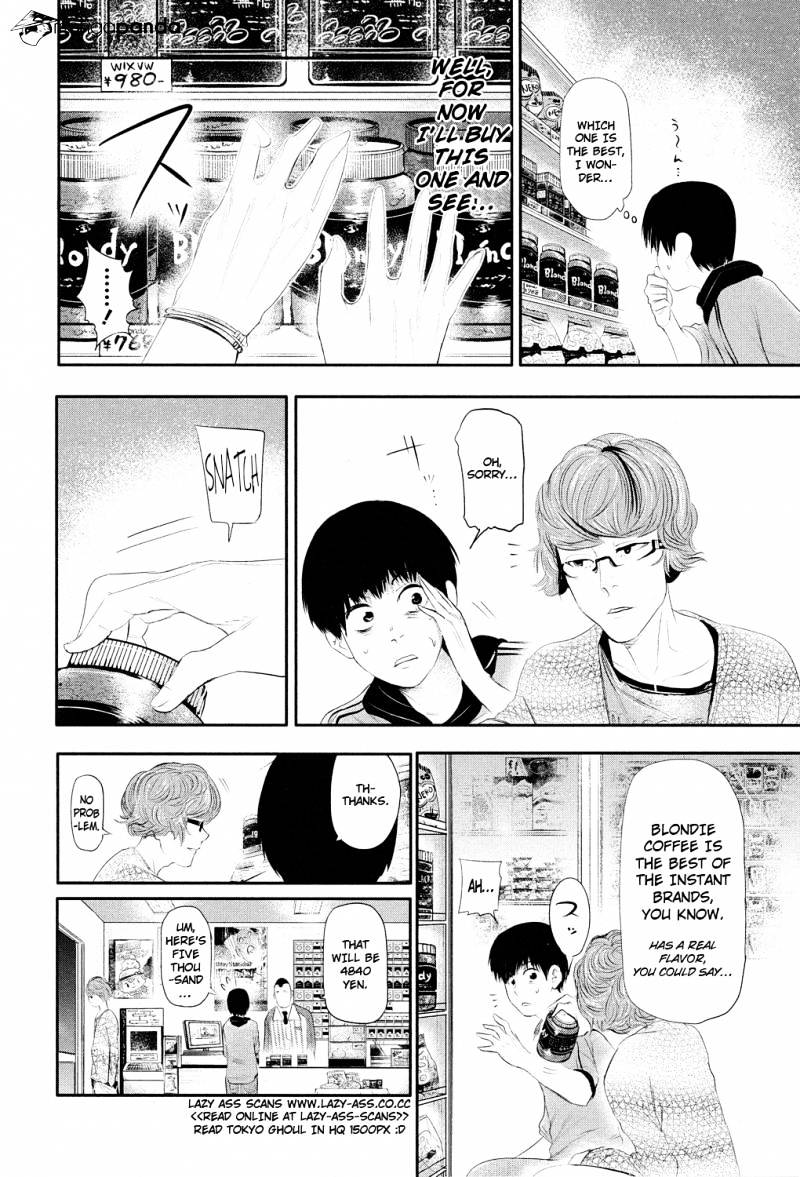 Tokyo Ghoul Chapter 4  Online Free Manga Read Image 7