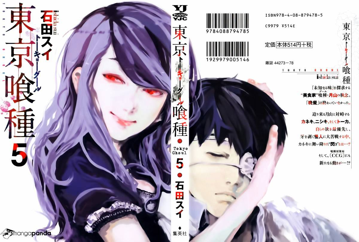 Tokyo Ghoul Chapter 40  Online Free Manga Read Image 2