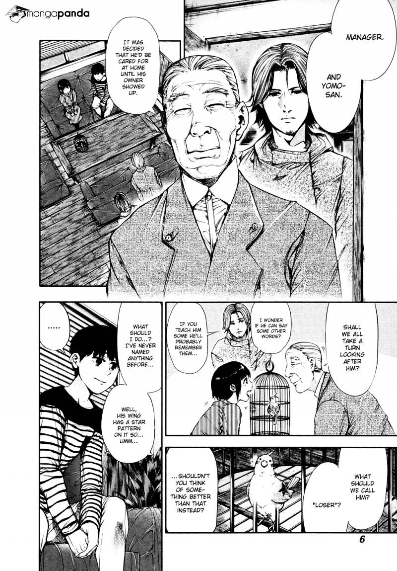 Tokyo Ghoul Chapter 40  Online Free Manga Read Image 7