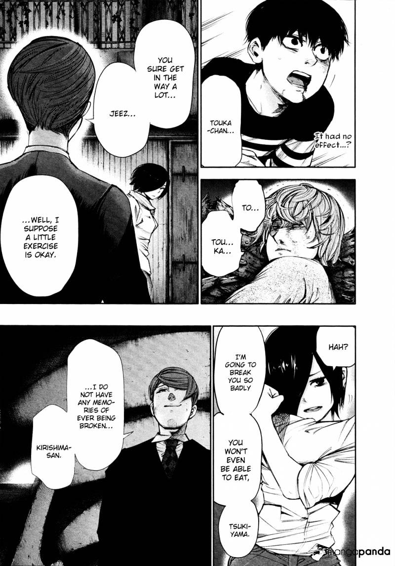 Tokyo Ghoul Chapter 42  Online Free Manga Read Image 4