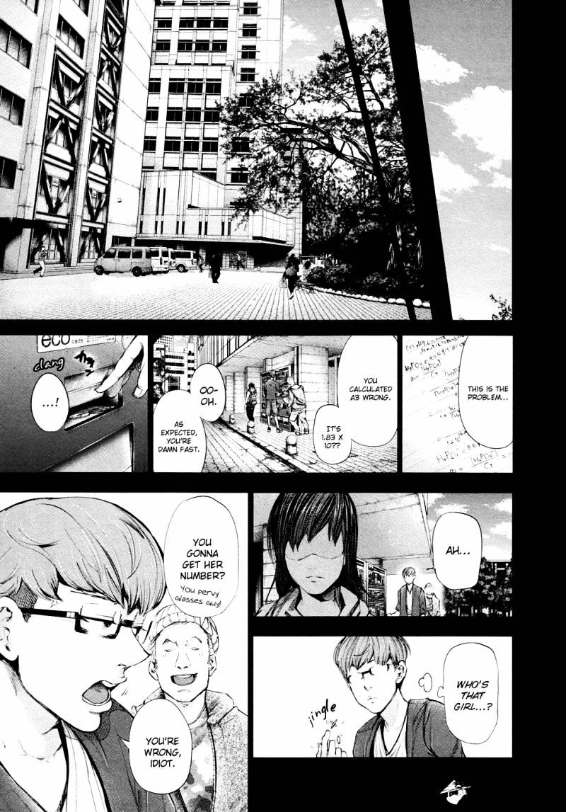 Tokyo Ghoul Chapter 43  Online Free Manga Read Image 12