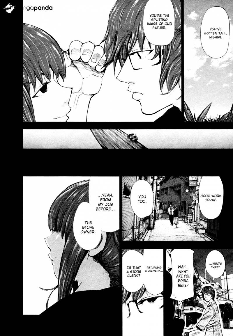 Tokyo Ghoul Chapter 43  Online Free Manga Read Image 7