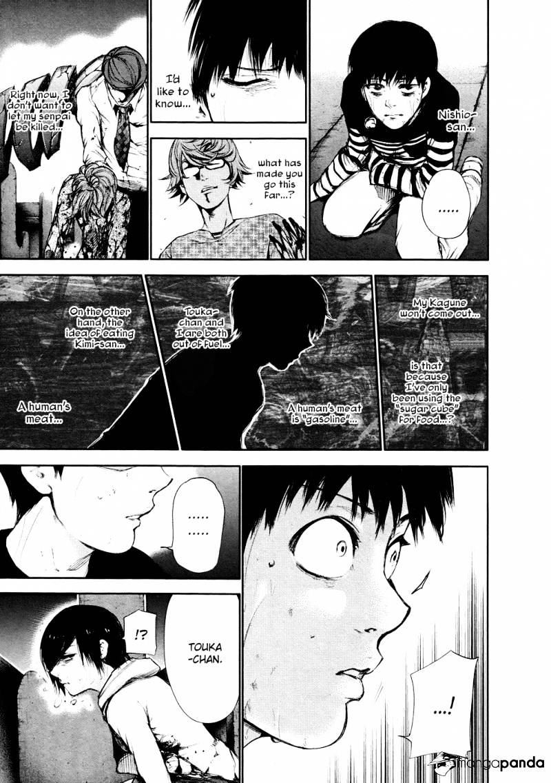Tokyo Ghoul Chapter 44  Online Free Manga Read Image 12