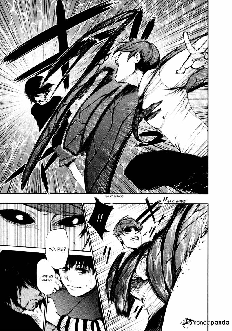 Tokyo Ghoul Chapter 44  Online Free Manga Read Image 17
