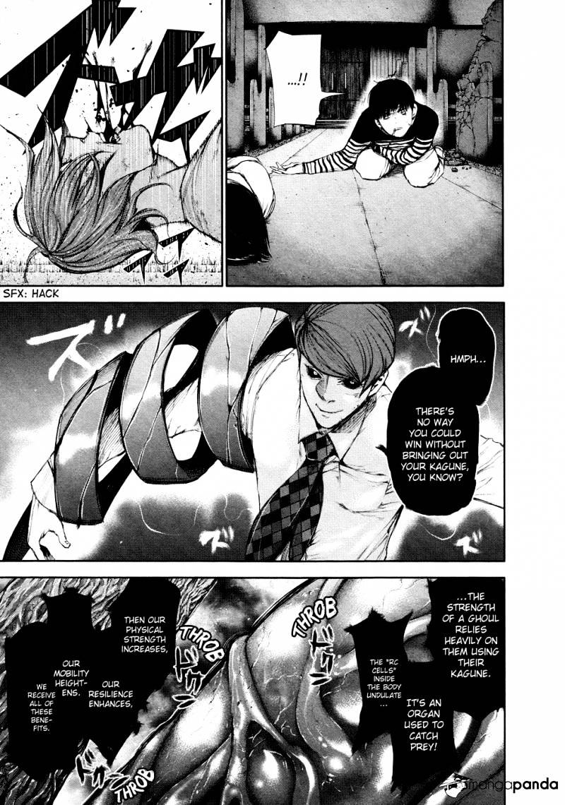 Tokyo Ghoul Chapter 44  Online Free Manga Read Image 4