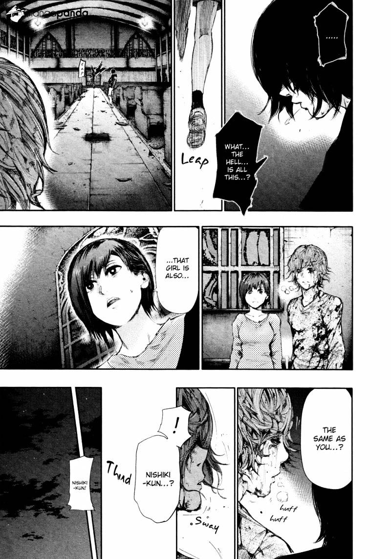 Tokyo Ghoul Chapter 46  Online Free Manga Read Image 16