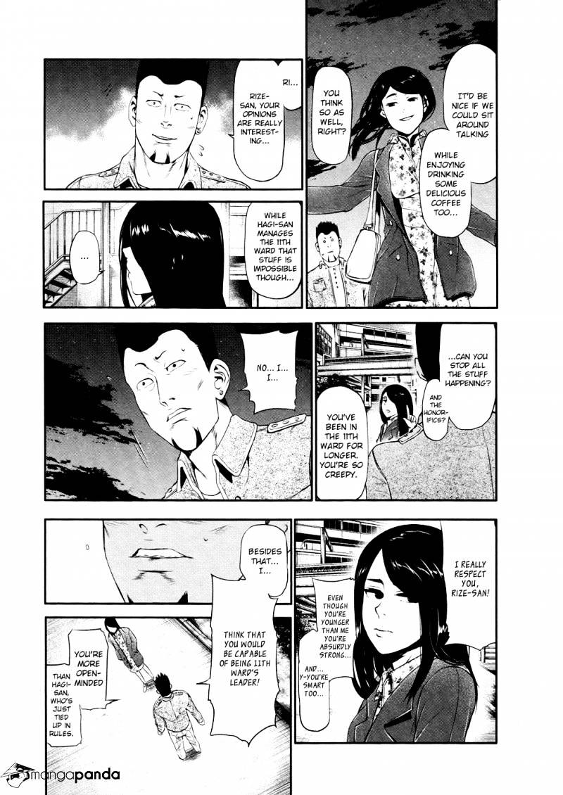 Tokyo Ghoul Chapter 46  Online Free Manga Read Image 30