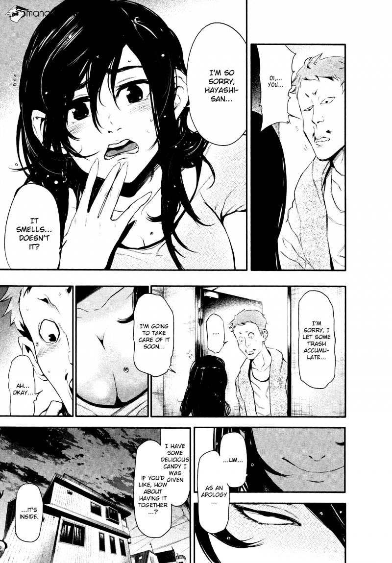 Tokyo Ghoul Chapter 46  Online Free Manga Read Image 34