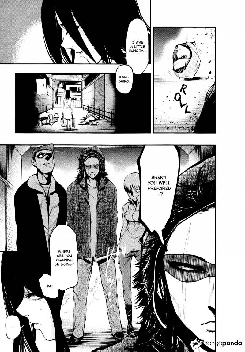 Tokyo Ghoul Chapter 46  Online Free Manga Read Image 36