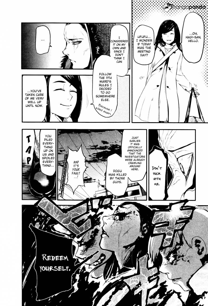 Tokyo Ghoul Chapter 46  Online Free Manga Read Image 37