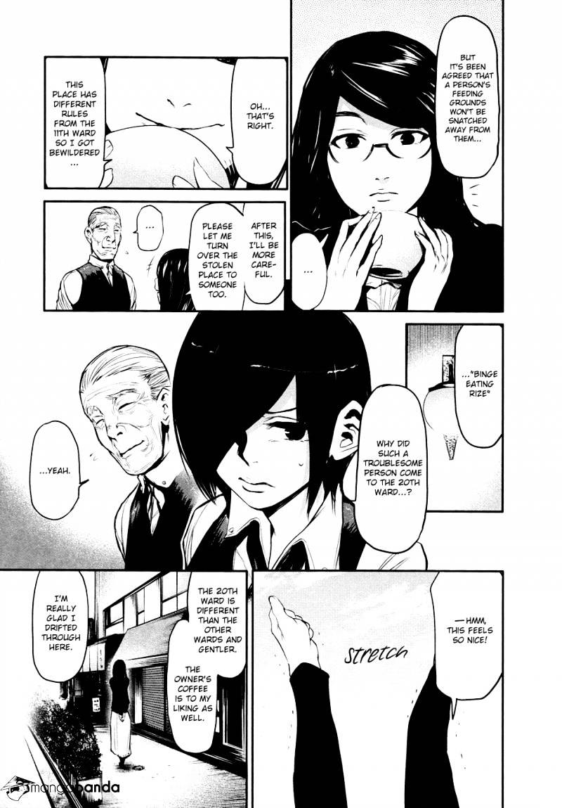 Tokyo Ghoul Chapter 46  Online Free Manga Read Image 42