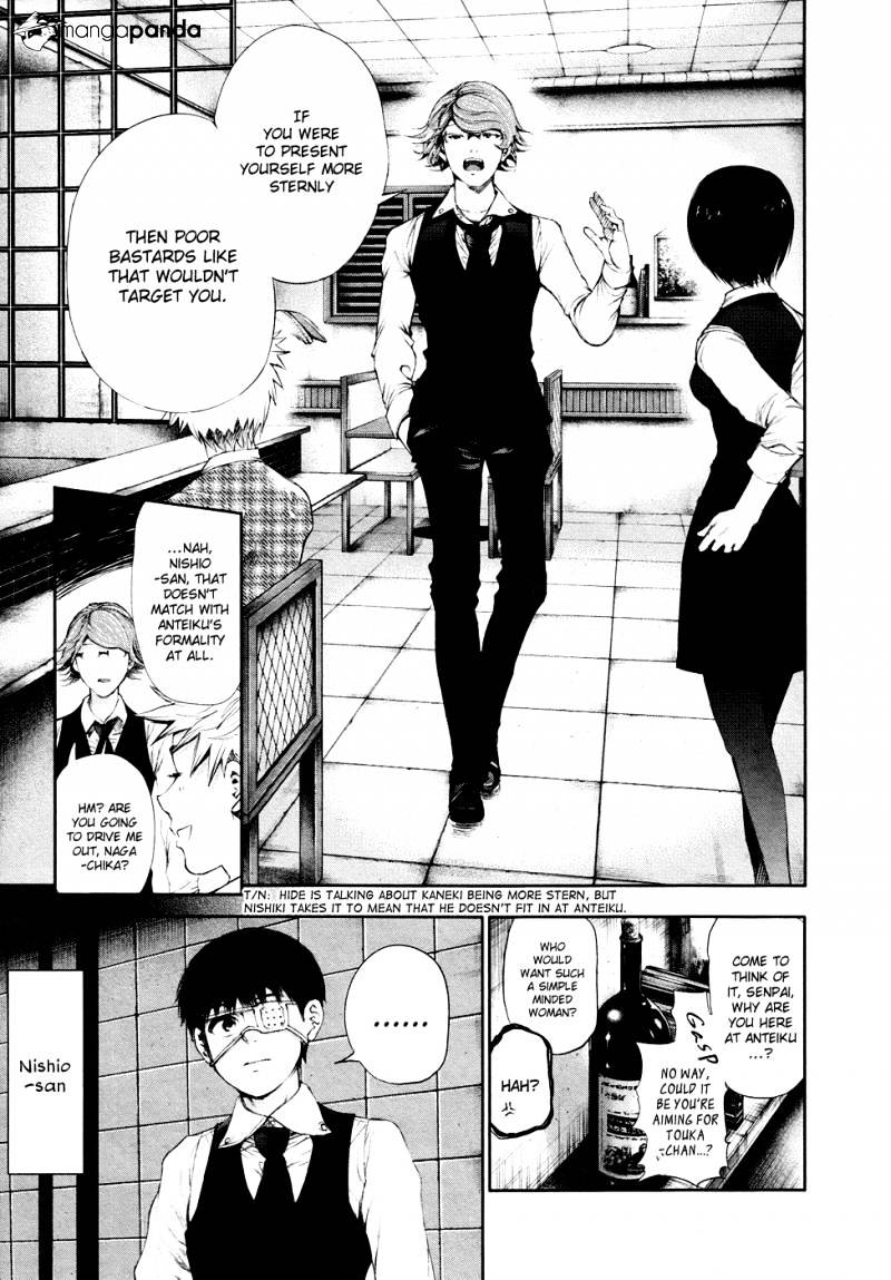 Tokyo Ghoul Chapter 47  Online Free Manga Read Image 14