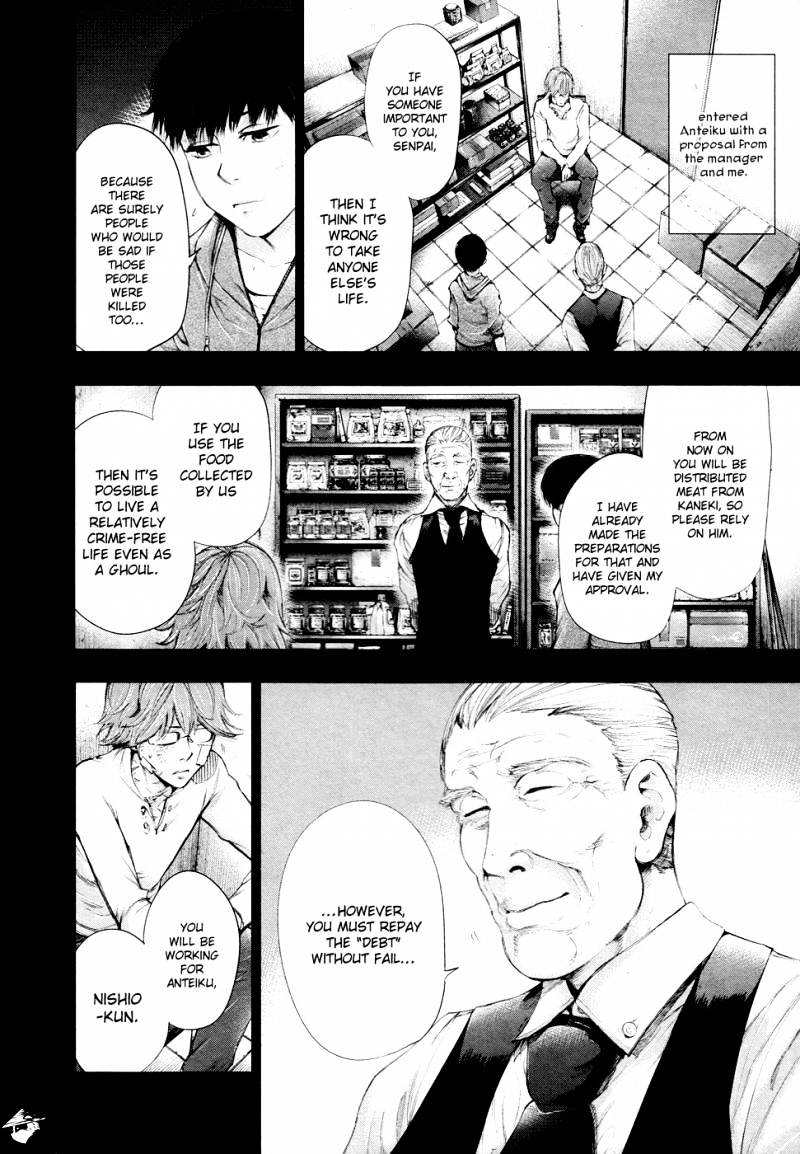Tokyo Ghoul Chapter 47  Online Free Manga Read Image 15