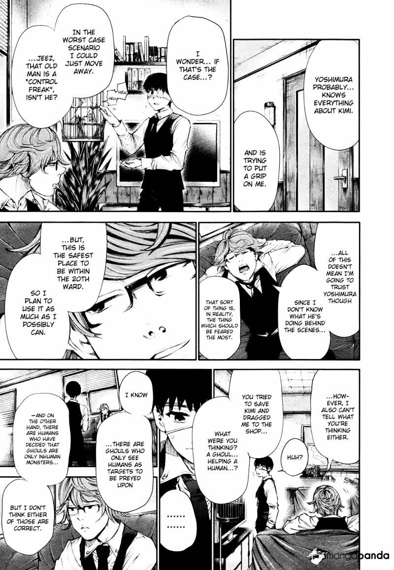 Tokyo Ghoul Chapter 47  Online Free Manga Read Image 16