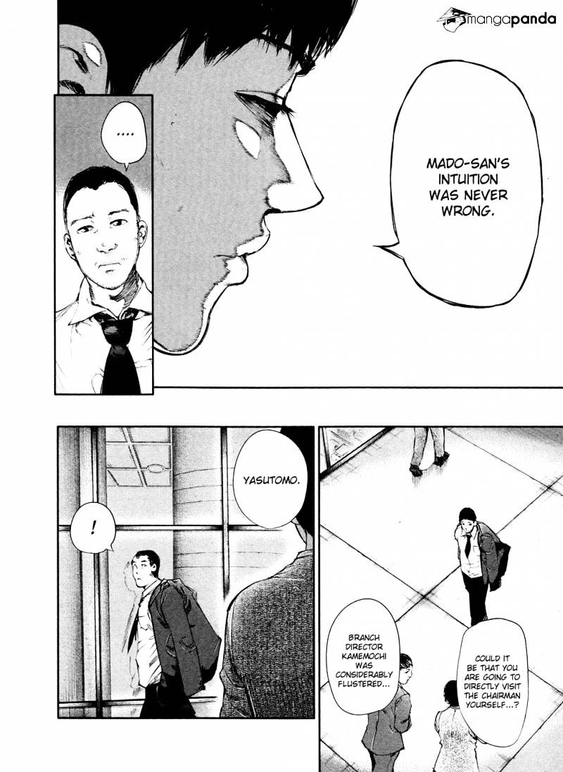 Tokyo Ghoul Chapter 47  Online Free Manga Read Image 5