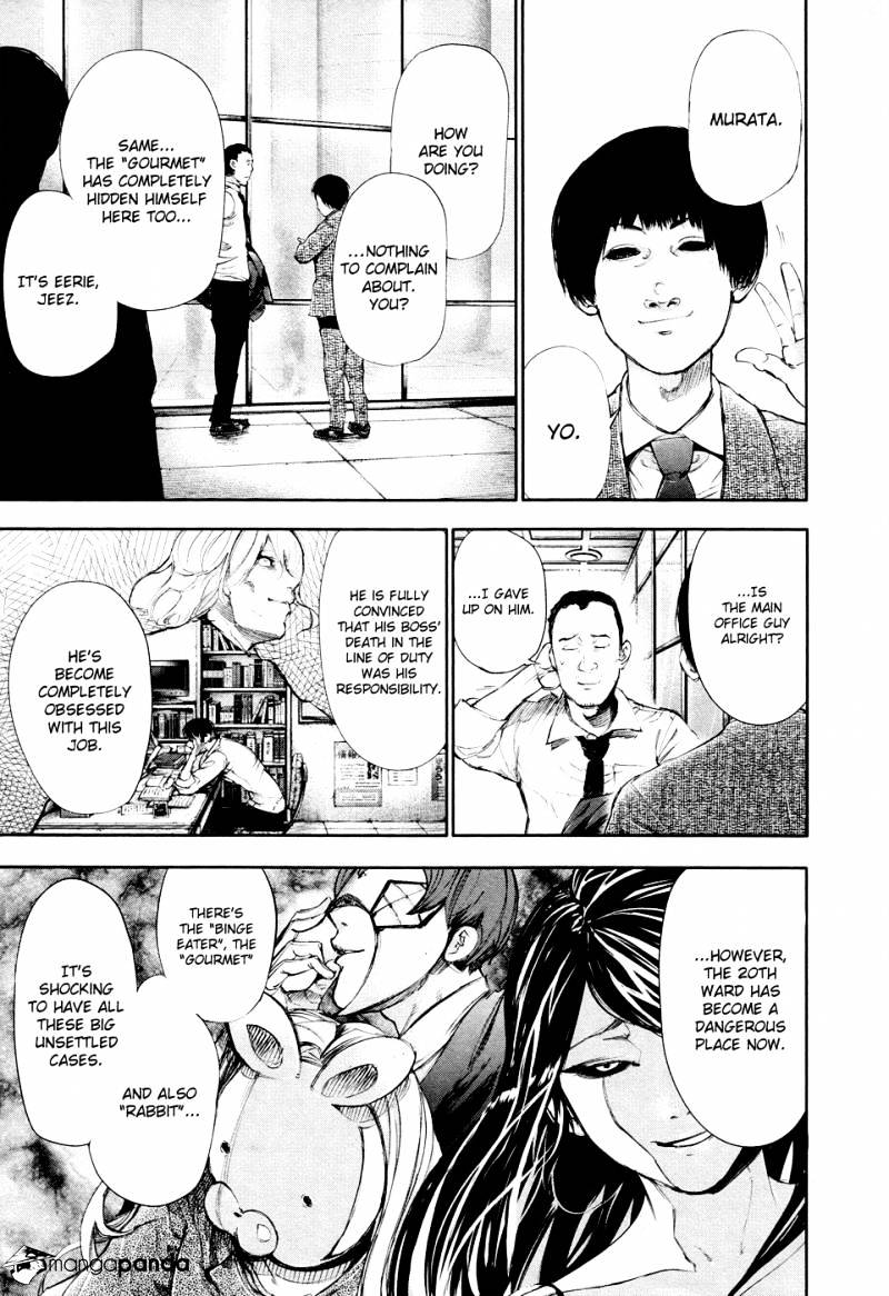 Tokyo Ghoul Chapter 47  Online Free Manga Read Image 6