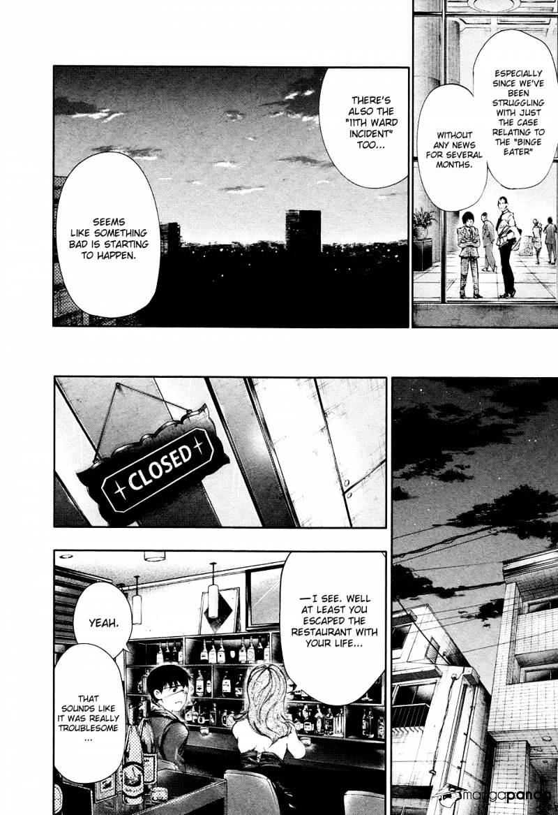 Tokyo Ghoul Chapter 47  Online Free Manga Read Image 7