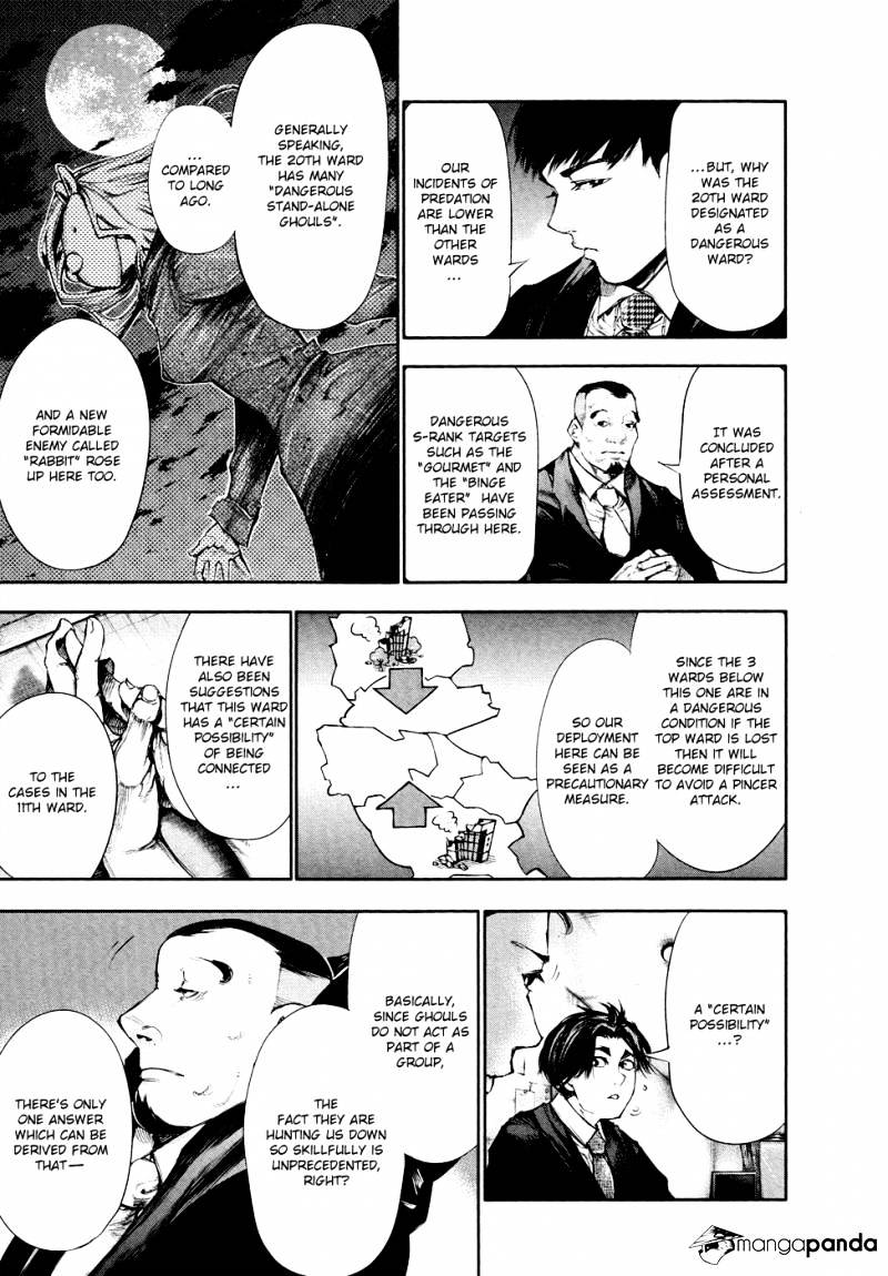 Tokyo Ghoul Chapter 48  Online Free Manga Read Image 10