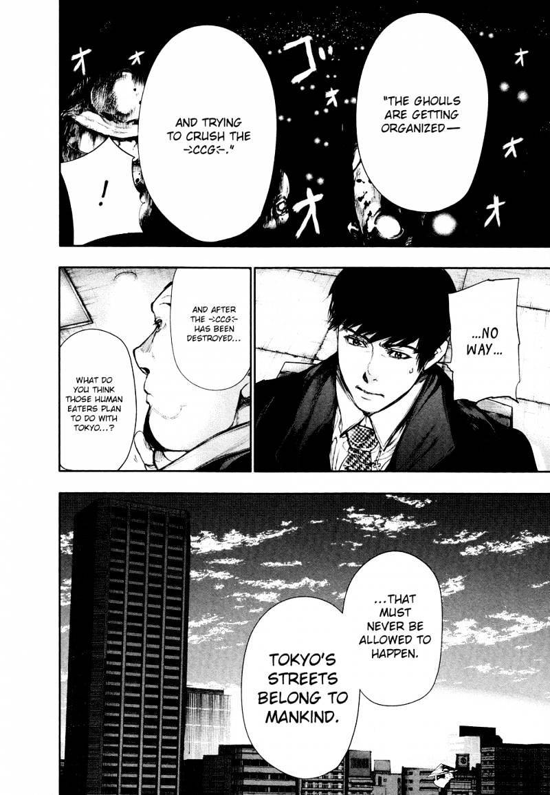Tokyo Ghoul Chapter 48  Online Free Manga Read Image 11