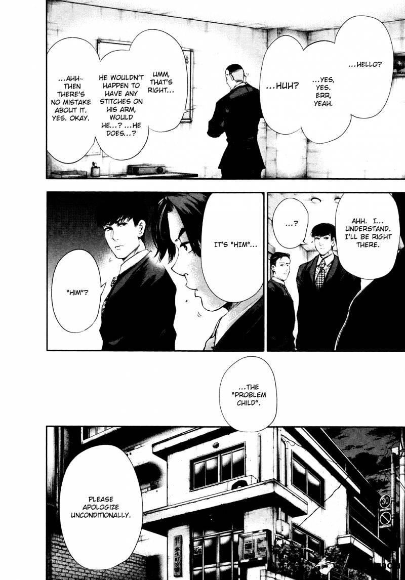 Tokyo Ghoul Chapter 48  Online Free Manga Read Image 13