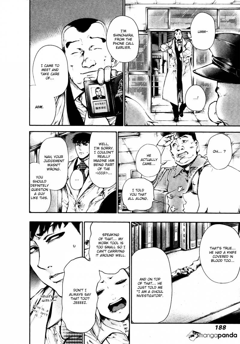 Tokyo Ghoul Chapter 48  Online Free Manga Read Image 15