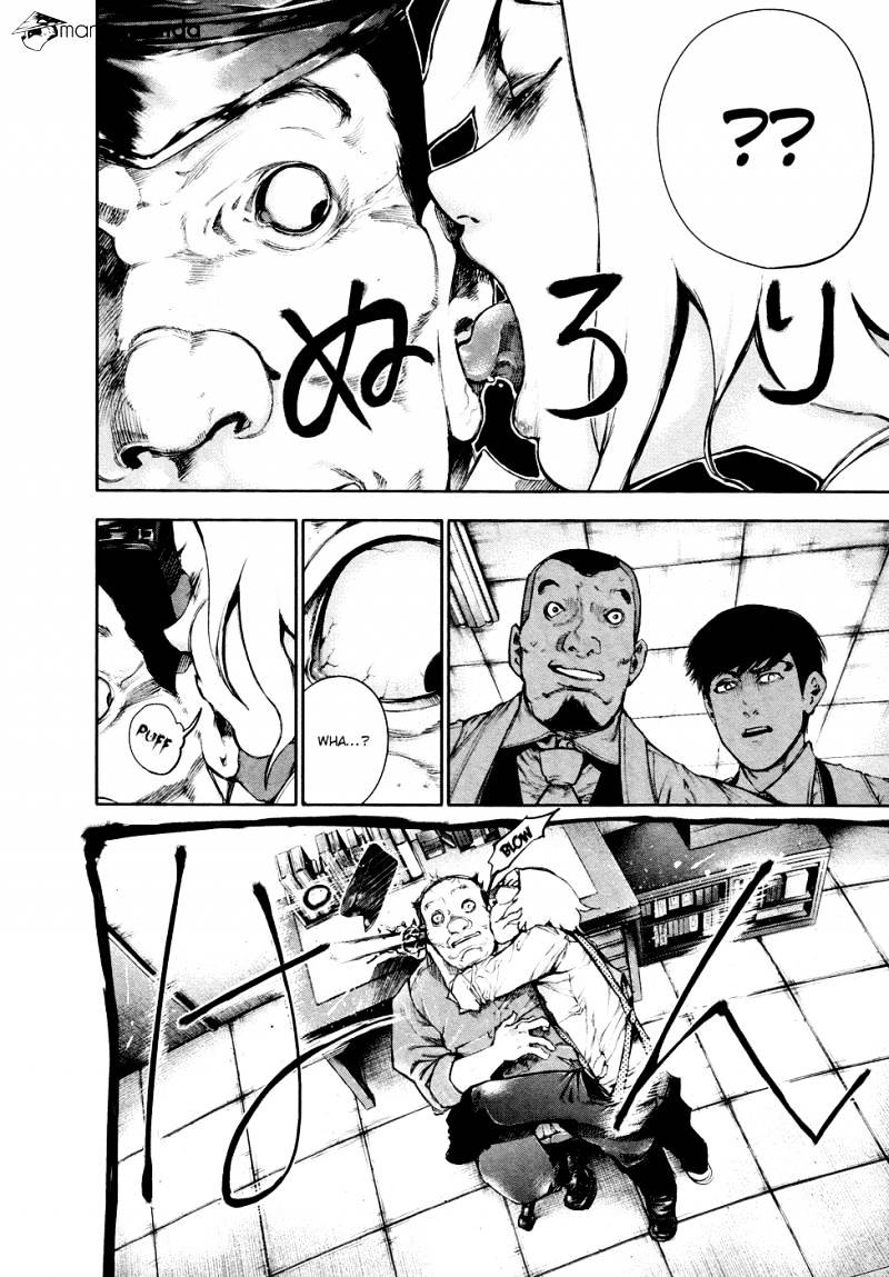 Tokyo Ghoul Chapter 48  Online Free Manga Read Image 17