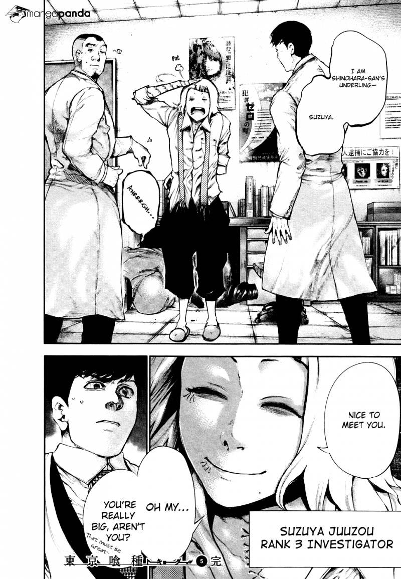 Tokyo Ghoul Chapter 48  Online Free Manga Read Image 19