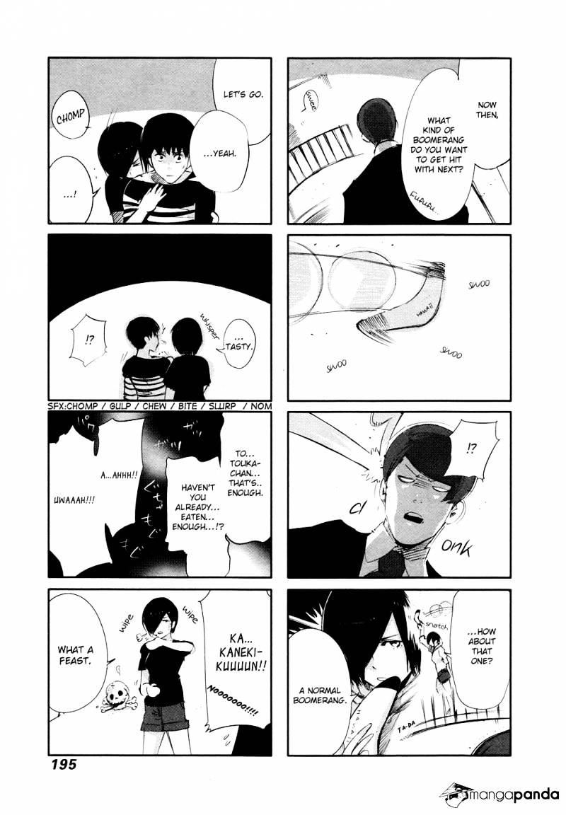 Tokyo Ghoul Chapter 48  Online Free Manga Read Image 22