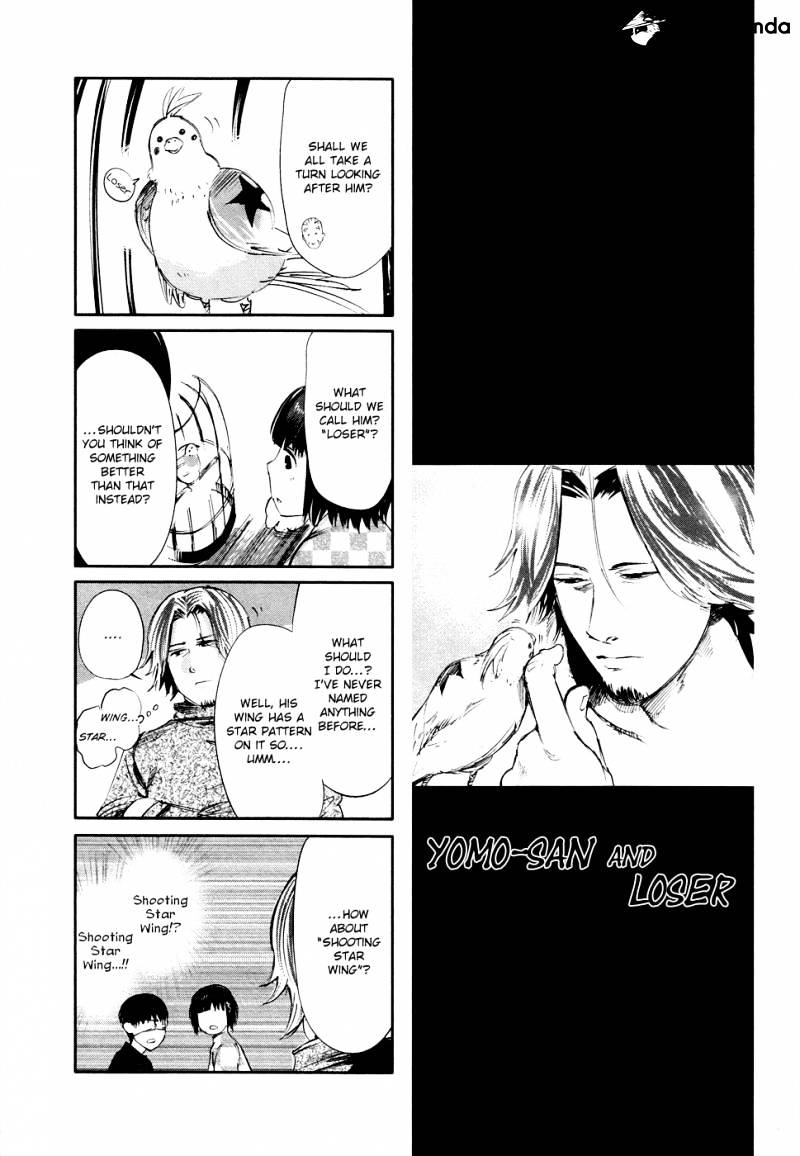 Tokyo Ghoul Chapter 48  Online Free Manga Read Image 23