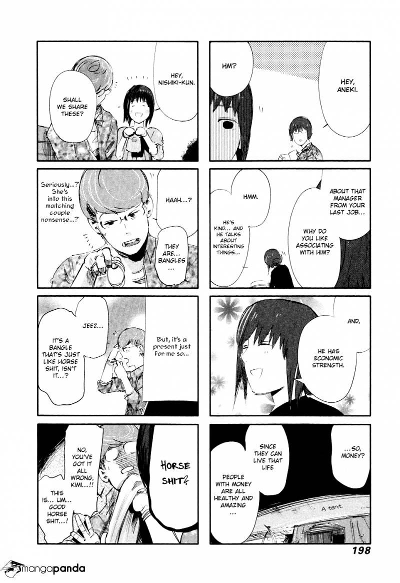Tokyo Ghoul Chapter 48  Online Free Manga Read Image 25