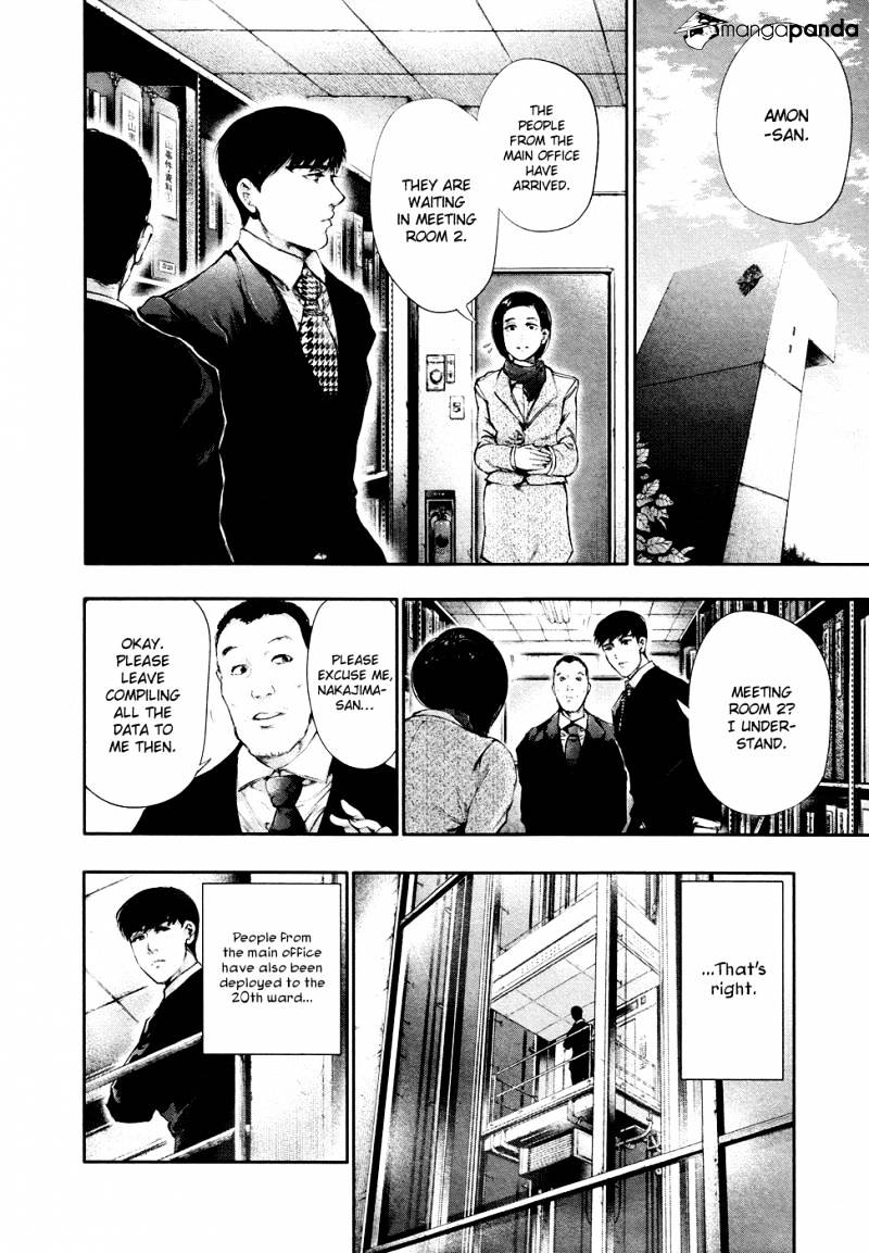 Tokyo Ghoul Chapter 48  Online Free Manga Read Image 3