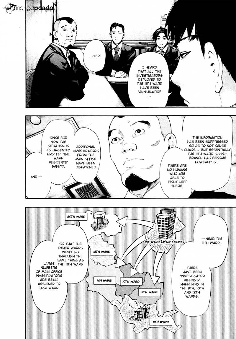 Tokyo Ghoul Chapter 48  Online Free Manga Read Image 9