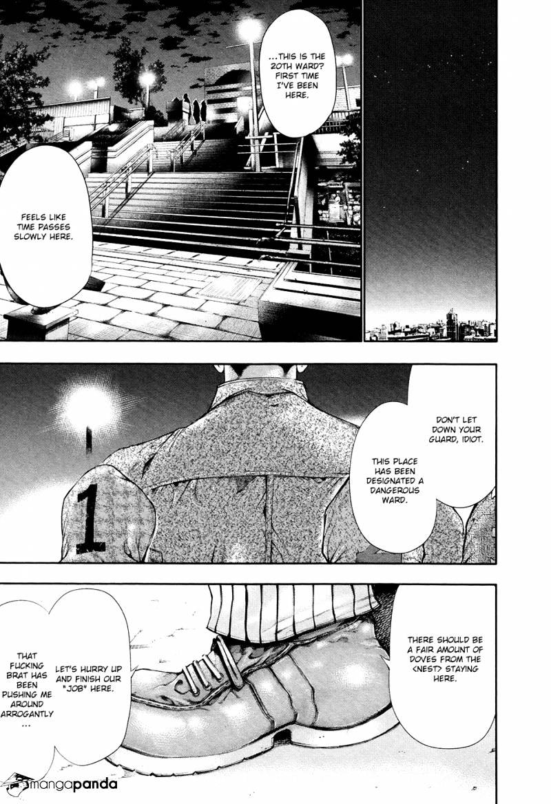 Tokyo Ghoul Chapter 49  Online Free Manga Read Image 20