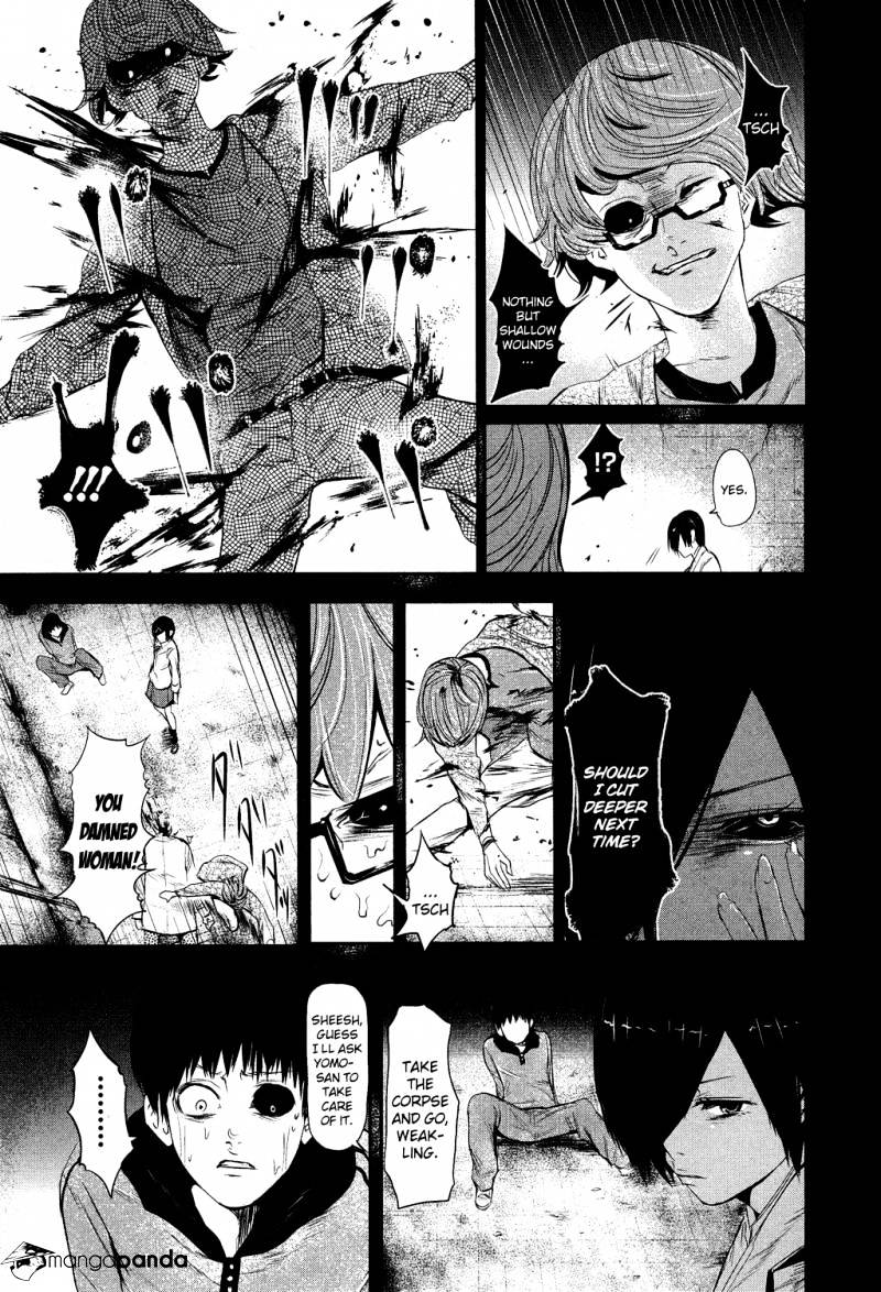 Tokyo Ghoul Chapter 5  Online Free Manga Read Image 10