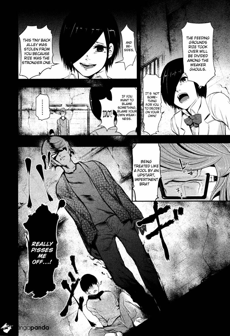Tokyo Ghoul Chapter 5  Online Free Manga Read Image 7