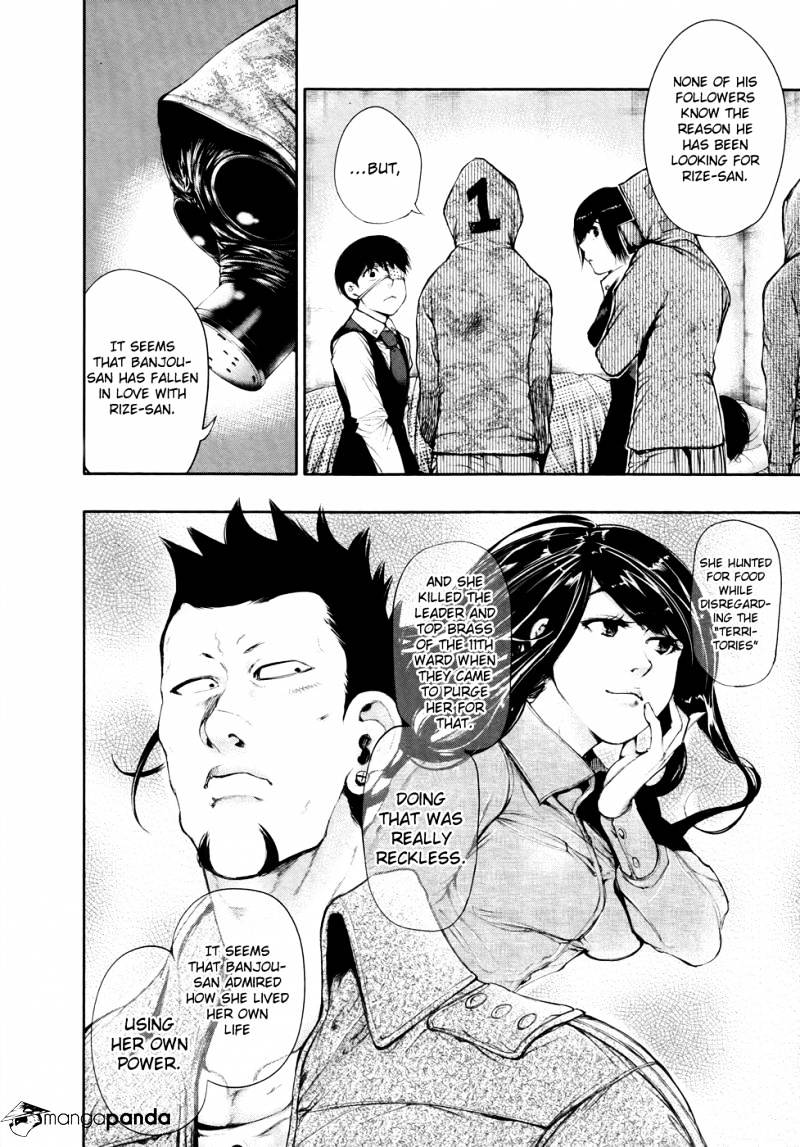 Tokyo Ghoul Chapter 50  Online Free Manga Read Image 16