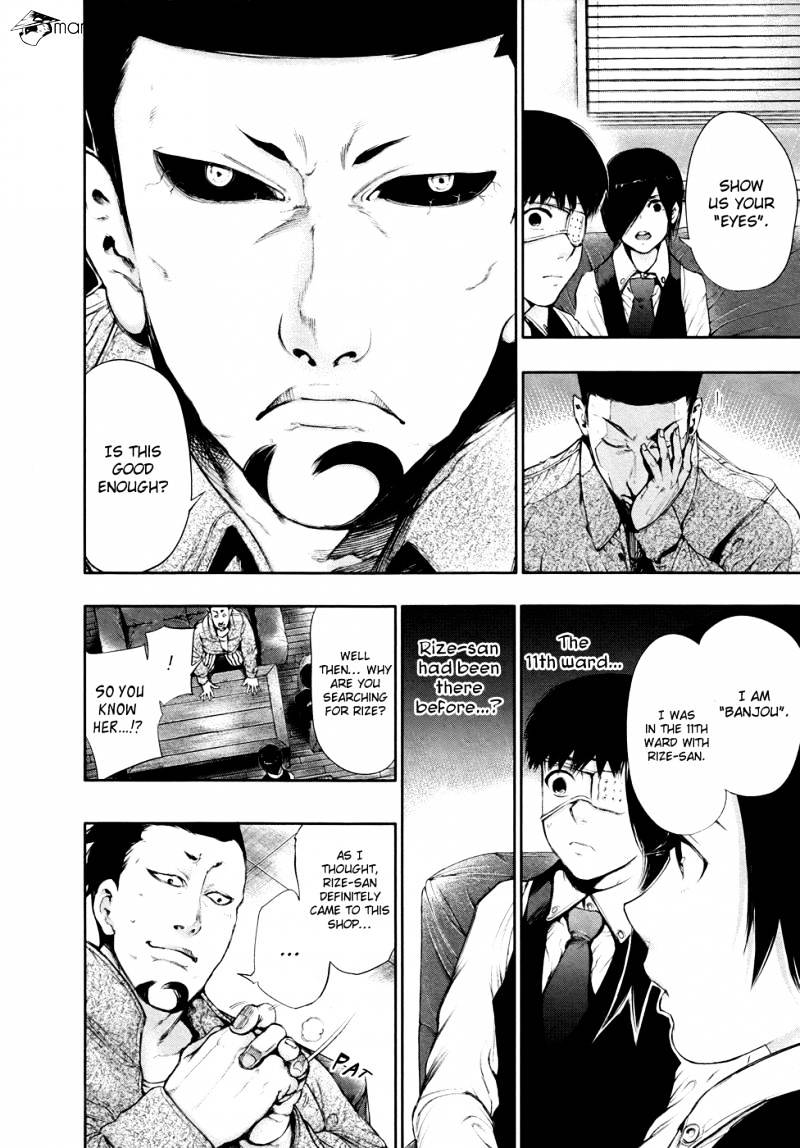 Tokyo Ghoul Chapter 50  Online Free Manga Read Image 8