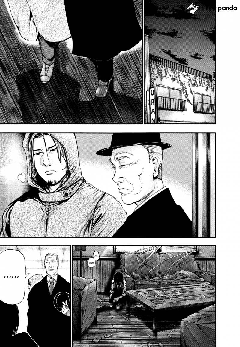 Tokyo Ghoul Chapter 52  Online Free Manga Read Image 18