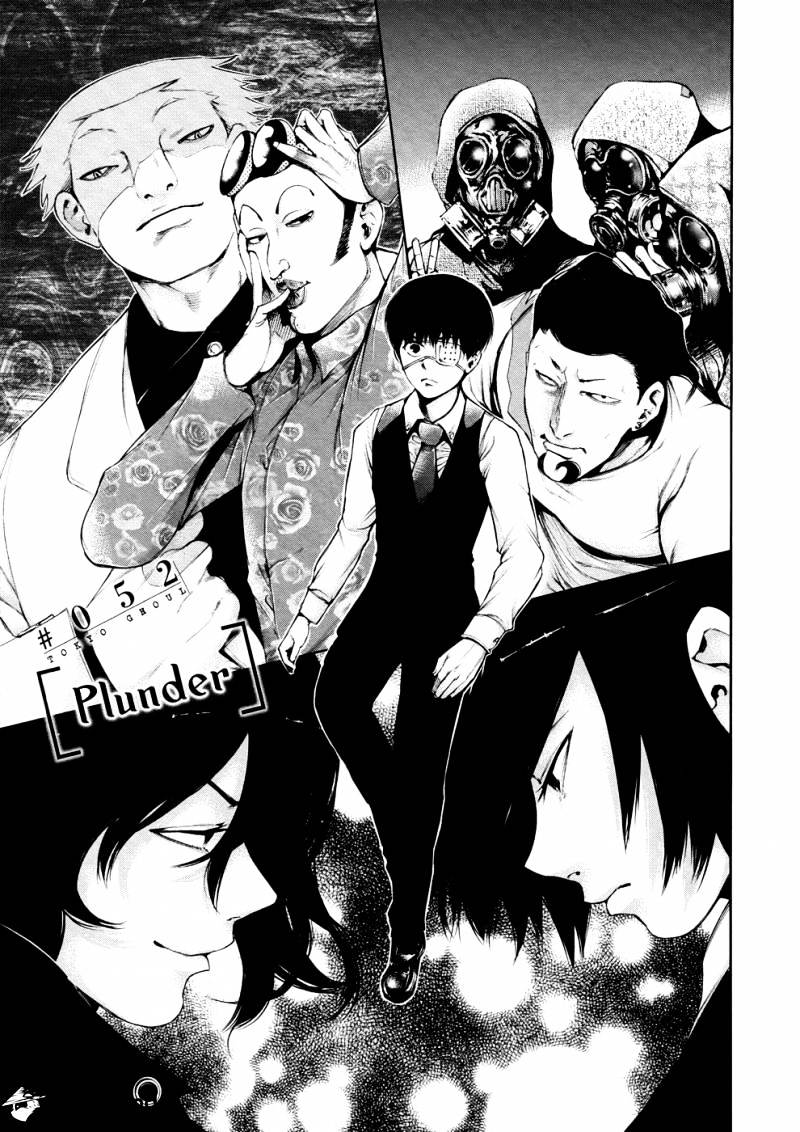 Tokyo Ghoul Chapter 52  Online Free Manga Read Image 2