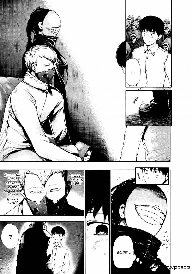 Tokyo Ghoul Chapter 54  Online Free Manga Read Image 11