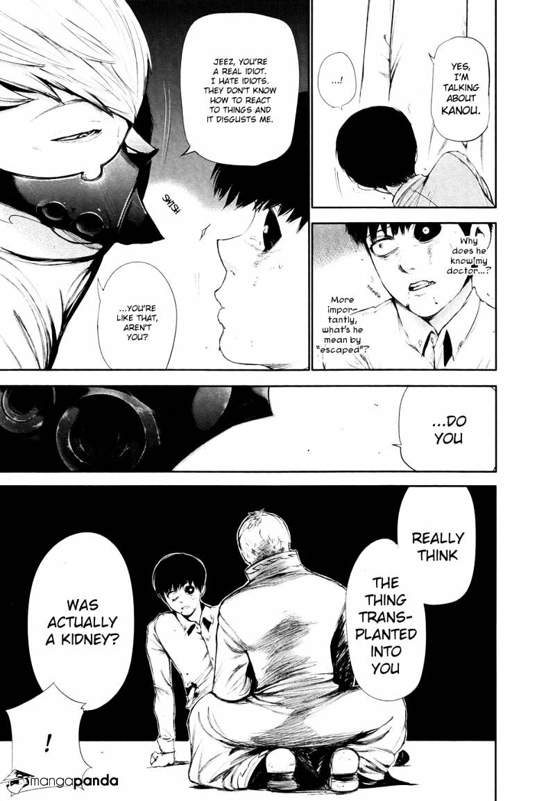 Tokyo Ghoul Chapter 54  Online Free Manga Read Image 15