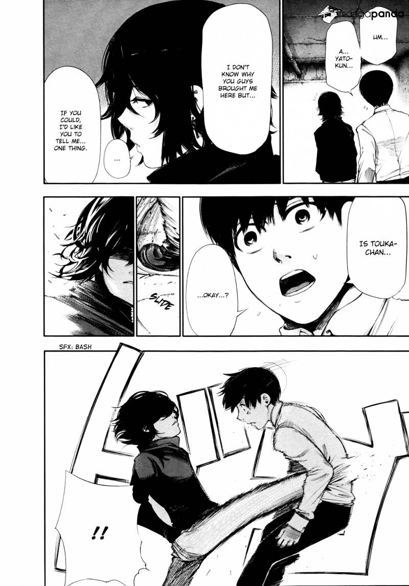 Tokyo Ghoul Chapter 54  Online Free Manga Read Image 5